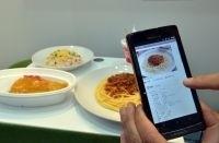 Les smartphones commandent votre maison au salon de l'électronique de Tokyo | Développement, domotique, électronique et geekerie | Scoop.it