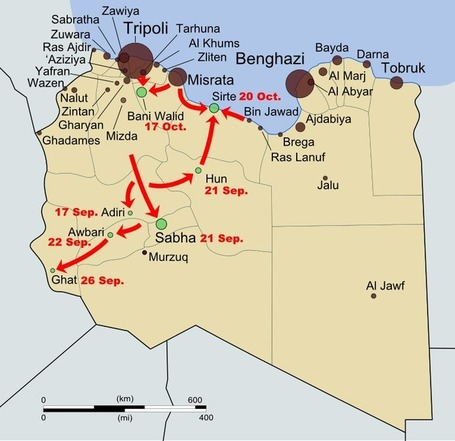 Political Geography Now: Libya Changes Official Name #GNC #Gaddafi | torture en Libye sous le règne des révolutionnaires | Scoop.it