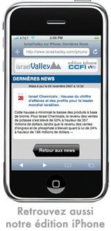 IsraelValley | News: ISRAELVALLEY INNOVATION ET DESIGN - Général Motors s'est associé avec des chercheurs du Laboratoire Futur Art et Design de Bezalel en Israël afin de développer des vitres à écr... | Automobile | Scoop.it