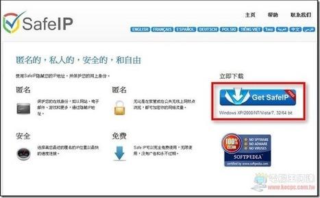 史上最簡單、易用、不限流量的免費VPN翻牆軟體—SafeIP | 電腦王阿達的3C胡言亂語 | tonypai | Scoop.it