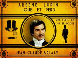 Arsène Lupin joue et perd  - VOD Ina.fr | Remue-méninges FLE | Scoop.it