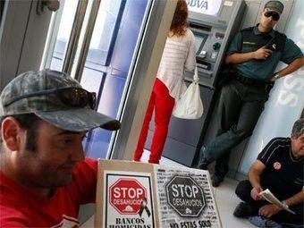 Se encierra en una oficina bancaria para evitar ser desahuciado | Txemabcn | Scoop.it