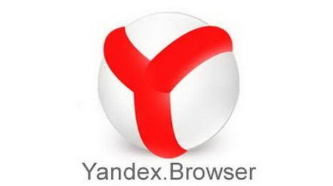 Яндекс браузер — новые возможности - Великая Эпоха | Компьютер и интернет | Scoop.it