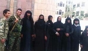 Yemeni Police Arrest Members of Terrorist Band in Female Dress | UNITED CRUSADERS AGAINST ISLAMIFICATION OF THE WEST | Scoop.it