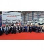Hino Motors opens 5400 sqm parts depot at Logistics District of Dubai World ... - AME Info (press release) (blog) | Logistics | Scoop.it