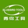Water Coil Hose Supplier - Garden Hose Nozzle, Garden Water Sprinkler Offered by China Manufacturer