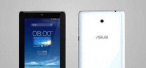 Tablet Asus Terbaru | Popular Gadget! | Scoop.it