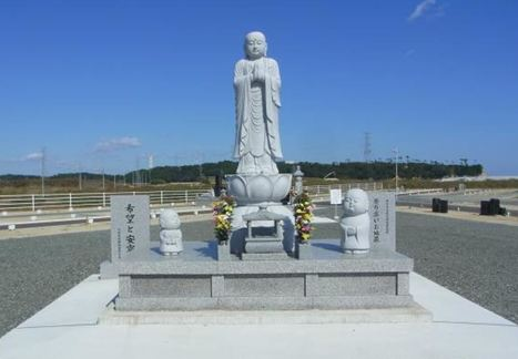Visites à Minami-Soma et Motomiya à l'automne 2015 | Japon : séisme, tsunami & conséquences | Scoop.it