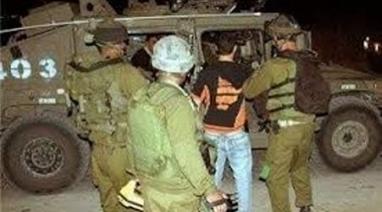ALRAY-Palestinian Media Agency - Israeli forces arrest 30 Palestinians - ALRAY | Occupied Palestine | Scoop.it