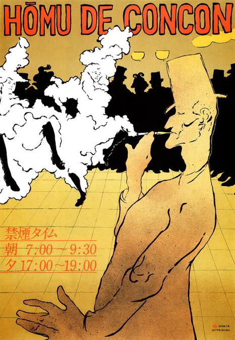 Vintage Tokyo subway manner posters ~ Pink Tentacle   Pop Culture Ninja   Scoop.it