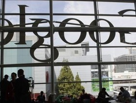 Privacy, Google comincia a cancellare i risultati delle ricerche | Web Marketing | Scoop.it