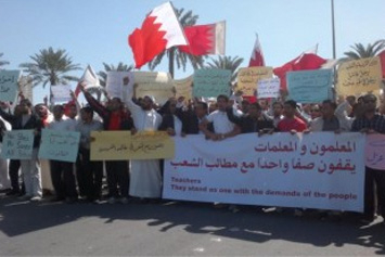 Education International - Bahrain: Release detained teacher union leaders | Human Rights and the Will to be free | Scoop.it