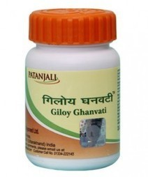 Giloy Ghan Vati For Weakness, Fever And Skin disorders | Health Tips | Scoop.it