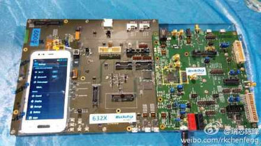 Development Board with Intel Technology Developed by Rockchip | Embedded Systems News | Scoop.it
