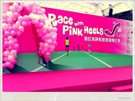 """Tendence is sponsoring the """"Race with Pink Peels 2012"""" charity run event. Come s...   Tendence Watches   Scoop.it"""