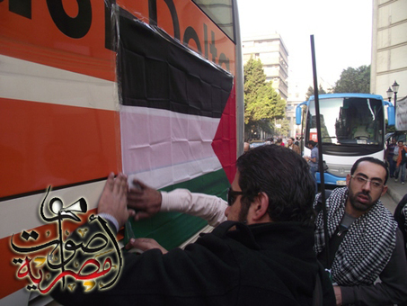 Egypt ultraconservatives send aid truck to Gaza | Égypt-actus | Scoop.it