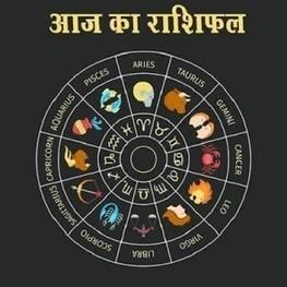 Aaj Ka Rashifal in Hindi - Android Apps on Google Play | SEO Traffic Engine | Scoop.it