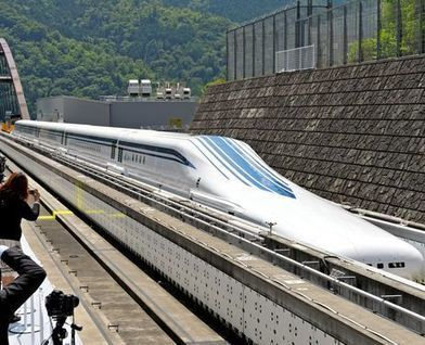 Prototype of high-speed maglev train shown to public - AJW by The Asahi Shimbun | GCST-In the News | Scoop.it