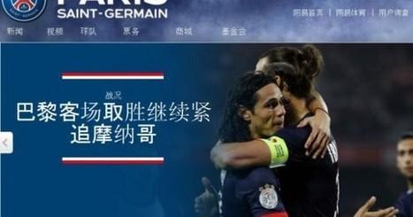 Le PSG gagne du terrain sur les réseaux sociaux chinois! | Innovation and digital soccer | Scoop.it