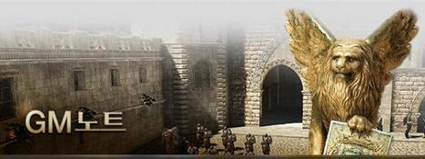 Black Desert – Second CBT Teased with new Screenshots | Archeage Online | Scoop.it