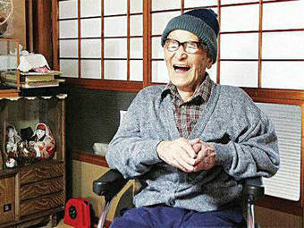 World's oldest person Jiroemon Kimura turns 116 in Japan | GCST-In the News | Scoop.it