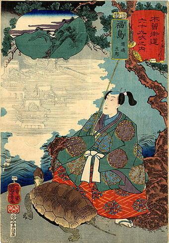 Culture japonaise : Kyototradition, le blog | Kyototradition - Artisanat traditionnel japonais | Scoop.it