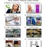 紙展示架|紙陳列架|紙陳列箱|紙陳列盒|廣告企牌生產廠商