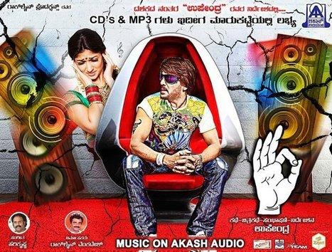 Kannada Songs – Download Your Favourite Songs Right Now   Tamil Songs, Music, Ringtones Telugu Songs, Music, Ringtones   Scoop.it