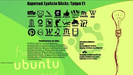 To νέο desktop του E1 | ΣΤ1: Ψηφιακή τάξη | Scoop.it