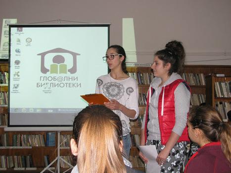 Class Room: Нощ в библиотеката | Bulgarian education | Scoop.it