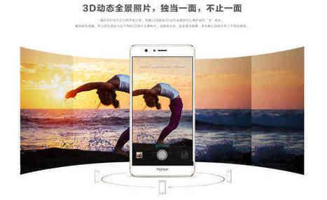Phablet Huawei V8: Prezzo e Scheda Tecnica | Recensioni e Opinioni Sui Tablet - Compraretech | Scoop.it