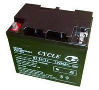 Cycle Jel Akü - Teknogüç Kesintisiz Güç Kaynakları | Teknogüç Kesintisiz Güç Kaynakları | Scoop.it