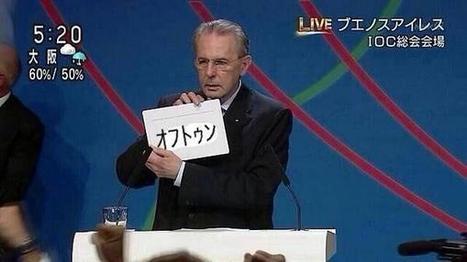 Twitter / kuso_nemi_bot: 2020年のオリンピック開催地に選ばれたのは…! http: ... | オリンピック開催地が東京に決定したけど | Scoop.it
