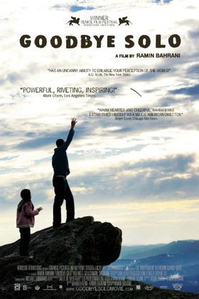 Goodbye Solo (2008) - Fiction de Ramin Bahrani | Immigration Film Team | Scoop.it