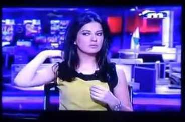 بالفيديو - مذيعة لبنانية لم تنتبه أنها على الهواء - شاهد ماذا فعلت | حظك اليوم ,ابراج اليوم | Scoop.it