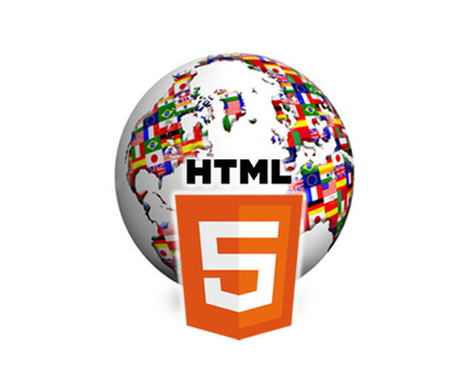 A JavaScript i18n Library for HTML 5 Applications (Part 1) | Website Translation Tips | Scoop.it