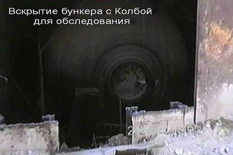 Vacuum.. Container métallique avec des ogives nucléaire. | Fangataufa.Moruroa | Scoop.it