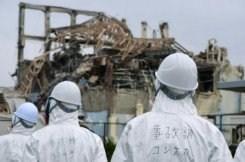 La radioactivité à Fukushima-ville jusqu'à 4 fois supérieure à la norme   Notre planète   Scoop.it