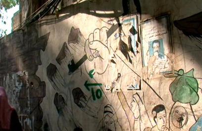 Un Etat palestinien est-il encore possible? Un oeil sur la planète, octobre 2011   Israel - Palestine: repères et actualité   Scoop.it