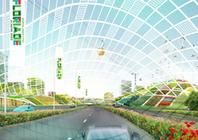 Almere.nl - Actueel content - Maquette Floriade Almere 2022 in provinciehuis | Floriade 2022 | Scoop.it