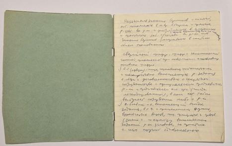Le lexique de l'espionnage du KGB – des archives rendues publiques   Sûreté des biens, des personnes et de l'information   Scoop.it