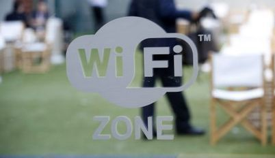 World's fastest Wi-Fi being developed in Israel - Business | Jewish Education Around the World | Scoop.it