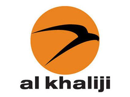 Customers of Al- Khaliji to Enjoy Premium Banking in the UAE | World New's | Scoop.it