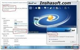 Bluesoleil 10 Serial number Keygen Download   PC softwares   Scoop.it