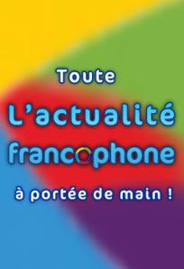 Le dialogue - EspaceFrançais.com | Théâtre, jeux dramatiques et improvisations au primaire | Scoop.it