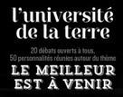 Université de la Terre 2013 : le meilleur est à venir !   Economie Responsable et Consommation Collaborative   Scoop.it