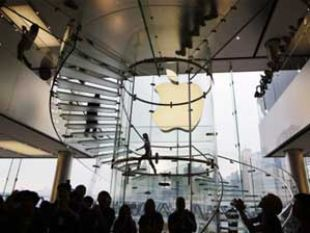Apple swallow biggest loss in 4 yrs; falls more than 6% | Business News - Worldwide | Scoop.it