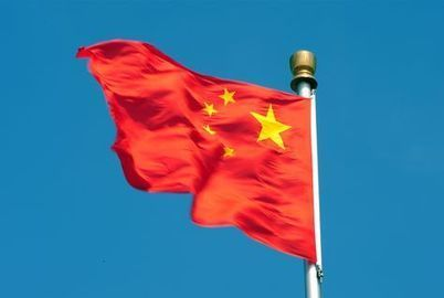 """""""Zero Translation"""" In China, Chinese Sparks Controversy - ValueWalk 