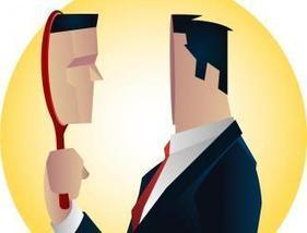 Take a Look at Yourself in the Leadership Mirror | Human Resources Management | Scoop.it
