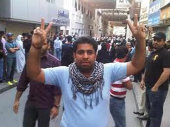 BAHRAIN: The head of the BYSHR is FacingIntimidation tactics Related to lawful protests | Human Rights and the Will to be free | Scoop.it